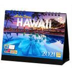 カレンダー2021 卓上 「ハワイ 〜 Aloha Story」海 海外 ブルー 便利 ダイアリー 人気 写真 お洒落 風景 絶景 ギフト スケジュール