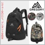 グレゴリー GREGORY リュックサック デイパック 16L/26L CLASSIC クラシック FINE DAY ファインデイ メンズ レディース 旅行