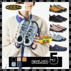 エコバック無料送付KEEN キーンブラック ジャスパー JASPER メンズ  レディース スニーカー シューズ 靴  アウトドアスニーカー