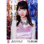 柏木由紀 AKB48 公式生写真 ハイテンション 劇場盤特典生写真 選抜Ver.