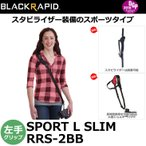 BLACKRAPID RS2SS-1BS スポーツ レフトスリム RS-SPORT 2 L 【送料無料】