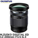 オリンパス M.ZUIKO DIGITAL ED 12-20