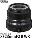 フジフイルム フジノンレンズ XF23mmF2 R WR B ブラック 【送料無料】 ※欠品:ご注文後、約3週間待ち(2/9現在)