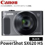 キヤノン PowerShot SX620 HS ブラック 【送料無料】 ※欠品:納期未定(10/17現在)