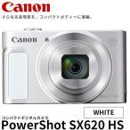 キヤノン PowerShot SX620 HS ホワイト 【送料無料】 ※欠品:納期未定(10/17現在)