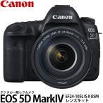 ショッピングEOS キヤノン EOS5D MarkIV EF24-105L IS II USM レンズキット 【送料無料】