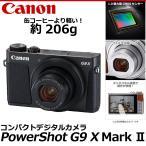 キヤノン PowerShot G9 X Mark II ブラック  PSG9X MARKII(BK) 【送料無料】