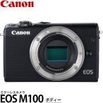 キヤノン EOS M100 ボディー ブラック 【送料無料】