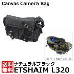 ショッピングキャンバス キング ETSHAIM L320 キャンバスカメラバッグ ナチュラルブラック 【送料無料】