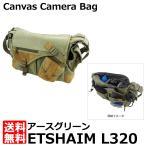 ショッピングキャンバス キング ETSHAIM L320 キャンバスカメラバッグ アースグリーン 【送料無料】