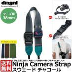 ダイアグナル ニンジャストラップスウェード38mm チャコール 【送料無料】 【即納】