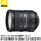 ニコン AF-S DX NIKKOR 18-200mm f/3.5-5.6G ED VR II 【送料無料】