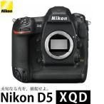 ニコン D5 デジタル一眼レフカメラ XQD-Type 【送料無料】