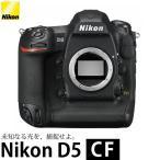 ニコン D5 デジタル一眼レフカメラ CF-Type 【送料無料】