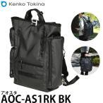 ケンコー・トキナー AOC-AS1RK BK アオスタ ATESSA リュック ブラック【送料無料】