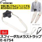 【メール便 送料無料】 エツミ E-6754 スフィーダカメラストラップ ホワイト