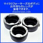 ハンザ マウントアダプターB ボディ/マイクロフォーサーズ-レンズ/ペンタックスK 【送料無料】