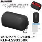 ハクバ KLP-LS9015BK ルフトデザイン ス