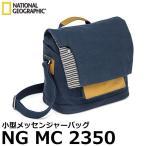 ショッピングネイビー 《在庫限り》 ナショナルジオグラフィック NG MC 2350 小型メッセンジャーバッグ 【送料無料】 【即納】