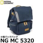ショッピングネイビー ナショナルジオグラフィック NG MC 5320 小型バックパック 【送料無料】 【即納】