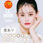 EYE DOLL by lilmoon アイドール バイ lilmoon  1ヶ月用1枚×2箱  クリームナッツ ミルキーグレー ベイビーベイビー オールドファッション Rola プロデュース