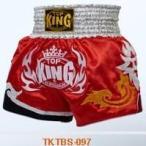 トップキング TOP KING キックボクシング キックパンツ 097 Sサイズ