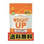 【在庫処分セール】アルプロン -ALPRON- ウェイトアッププロテイン フルーツミックス風味 (1,200g)