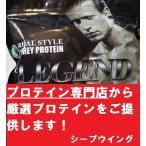 1袋販売【送料無料】ビーレジェンド -be LEGEND- 『ナチュラル』(ミルク風味)【1Kg×1袋】【高品質ホエイプロテイン】
