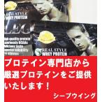 2袋販売【送料無料】ビーレジェンド -be LEGEND- 『そんなバナナ風味』【1Kg×2袋】【ホエイプロテイン】