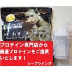 1袋・シェイカー付【送料無料】ビーレジェンド -be LEGEND- 『そんなバナナ風味』【1Kg×1袋】【ホエイプロテイン】