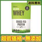 Choice【チョイス】グラスフェド・ホエイプロテイン GOLDEN WHEY ゴールデンホエイ 1kg (抹茶)