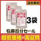 3kg 【3個販売】 X-PLOSION - エクスプロージョン - 1