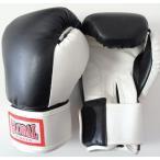 【送料無料】 レディース&キッズ グローブ 女性 子供用 黒・白 Lサイズ (高級レザー) ボクシング キックボクシング用 GLOBAL SPORTS グローバルスポーツ
