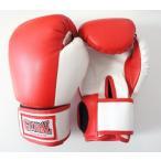 【送料無料】 レディース&キッズ グローブ 女性 子供用 赤・白 Mサイズ (高級レザー) ボクシング キックボクシング用 GLOBAL SPORTS グローバルスポーツ