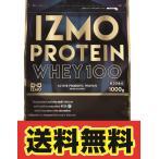 Yahoo!シープウイング ヤフー店【送料無料】 IZMO ホエイプロテイン100 ストロベリー風味 1kg イズモ IZUMO  1キロ