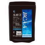 BCAA SAVE BCAAパウダー (500g) 国産 激安 最安値 送料無料 人口甘味料・香料 無添加 300円引きクーポン配布 代引不可
