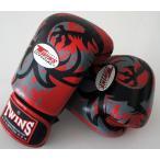 新 TWINS ツインズ 本革製キックボクシング グローブ ドラゴン2 赤 12オンス