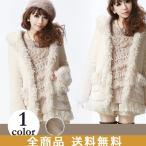 ショッピングポンチョ ケープ ポンチョ マント コート ファー付き 白 白 カジュアル アウター ドット柄 セーター 大きいサイズ 冬 春 レディース