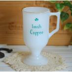 FEDERAL Irish Coffee フェデラル アイリッシュコーヒー フッテッドマグ アメリカ アンティーク 耐熱ミルクガラス レア