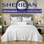 SHERIDAN/シェリダン クリストベル ベッドスプレッド ホワイト シングル 180×270cm
