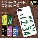 iPhone7plus ケース ハードケース カバー