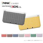 3DS 3DS LL NEW 3DS NEW 3DS LL 着せ替え ハードケース カバー ニンテンドー 任天堂