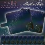 SO-01L Xperia XZ3 エクスペリア ブックタイプ 手帳型 スマホケース カバー オシャレ カワイイ