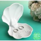 専用クリアケース付き  アクアブルーの貝がら プリンセス シェル(磁器製) フラワーベース シェル型トレー ウェディング 結婚式