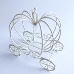 かぼちゃの馬車 Lサイズ(ワイヤーアレンジ花器 フラワーベース 花嫁diy プリンセスウェディング 手作り結婚式)