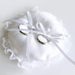 ラウンドのミニリングピローホワイト完成品(パールなし・指輪を結べるタイプ)直径約10cm 手作り結婚式 花嫁diy 丸いリングピロー