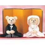 和装くまさんのウェルカムベア(座ったタイプ)手作りキット結婚式 ウェルカムドール 着物 ※金屏風・赤毛氈はついておりません