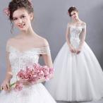 ウエディングドレス花嫁 結婚式 披露宴 二次会 パー