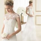 上品質ウエディングドレス花嫁 結婚式 披露宴 二次会 パーティードレス  ブライダルドレス二次会 ドレス花嫁  姫系トレス プリンセス