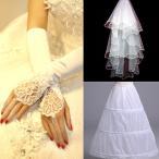 Yahoo!しあわせクローゼット花嫁 結婚式 披露宴 二次会 ウェディングドレス プリンセスドレス ウェディング用3点セット/ パニエ+グローブ+ベール/ ブライダル用